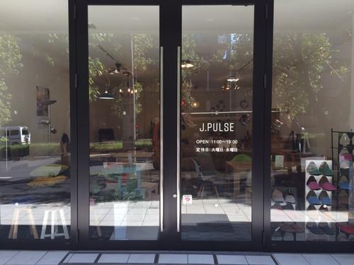 [最新の看板実例] J.PULSE様の看板を製作しました。_02