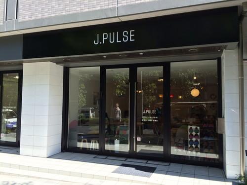 [最新の看板実例] J.PULSE様の看板を製作しました。_04